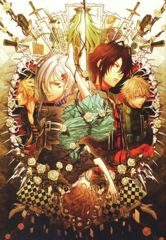 Amnesia        Anime d'Otome