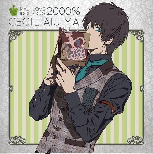 Cecil :) <3 <3