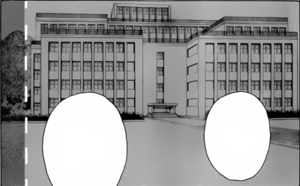 Etablissement de l'école Kunugigaoka