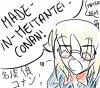 Made-in-Meitantei-Conan