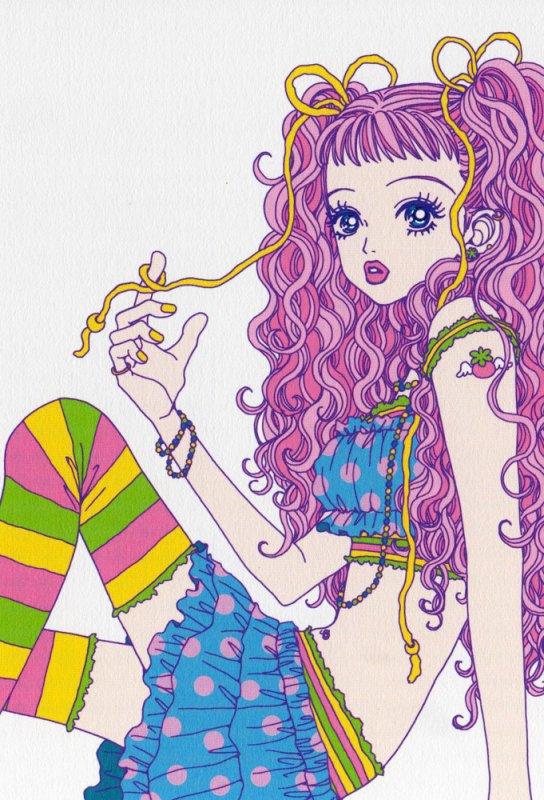 La gérante :  Misa Jiiroko