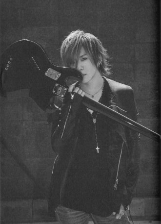 Chiyu // SuG - Rock & Read 048