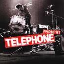 Photo de telephone-addict