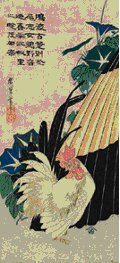 UtagawaHIROSHIGE (1797-1858)