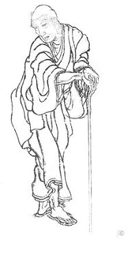 HOKUSAI  (1760 – 1849)