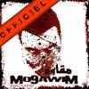 mo9awim-officiel