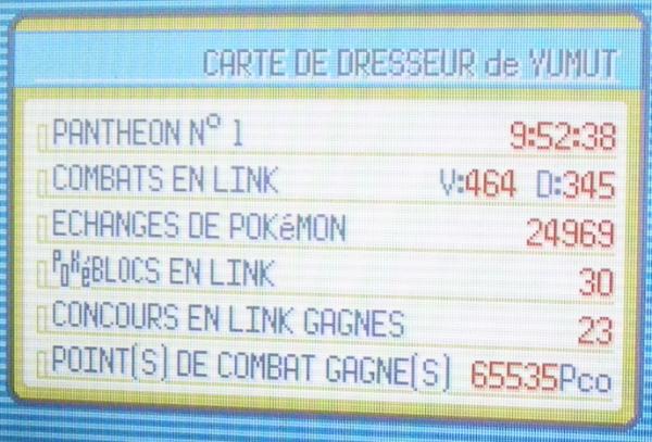 Carte Dresseur de Yumut, 65535 Pco (Pokémon Emeraude)