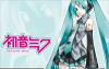 [HORS SERIE] Hatsune Miku