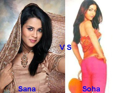 Sana Saed vs Soha Ali Khan