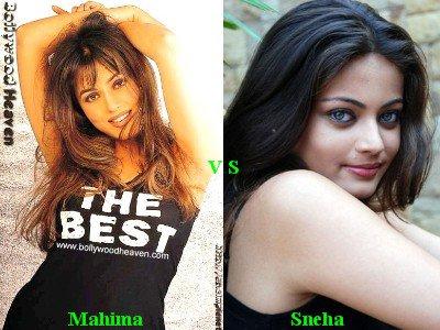 Mahima Chaudhary vs Sneha Ullal