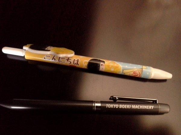 Mes 2 stylos préféres JAPONAIS ^^