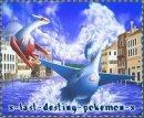 Photo de x-last-destiny-pokemon-x