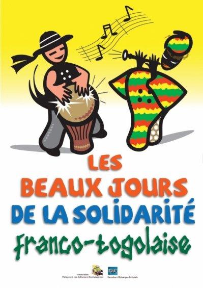 """Le projet """"les beaux jours de la solidarité Franco-Togolaise"""""""