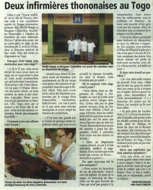 Le stage infirmier d'Élodie et de Margaux à Alokoegbé