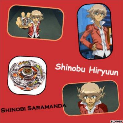Shinobu Hiryūin