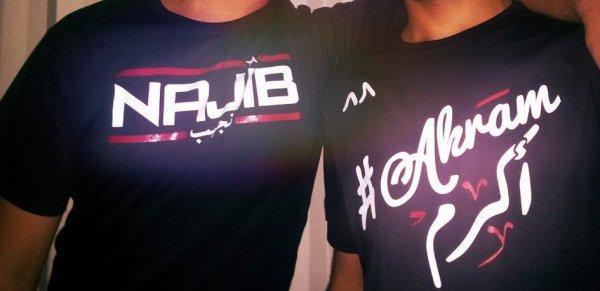 (l) akram et moi