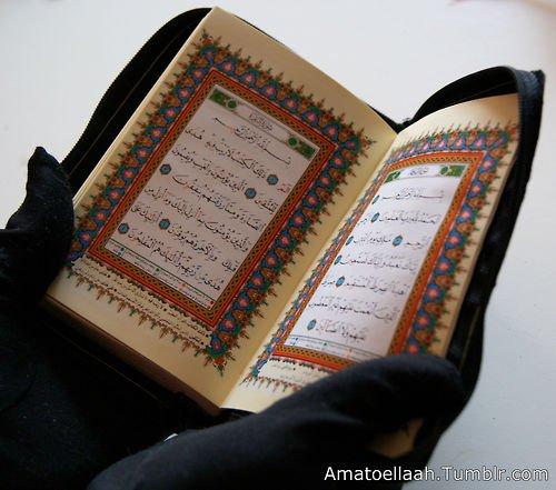 le prophète, prière et salut d'Allah sur lui, a dit :« Les actes ne valent que par leurs intentions, et chacun ne sera rétribué qu'en fonction de ses intentions. »Rapporté par Al-Bukhârî, chapitre du début de la création, n°1 et Muslim, chapitre du gouvernement, n°190