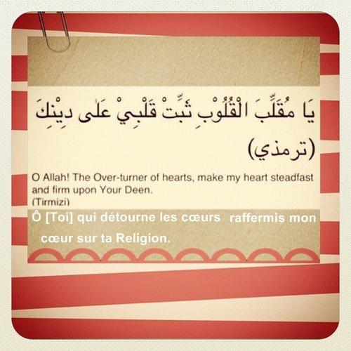 Dou'a pour la constance sur la Religion d'Allâh