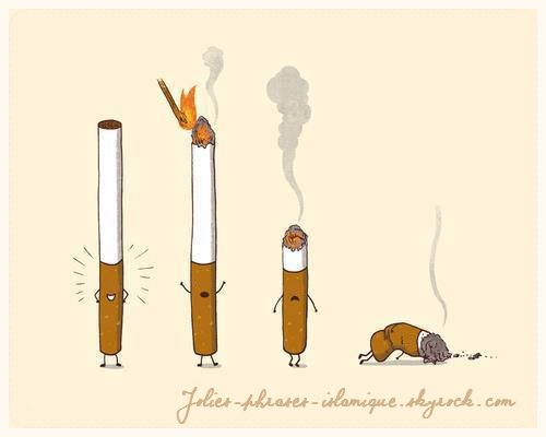 Ô musulman(e), tombé(e) dans le piège du tabac Accepte ce poème qui est écrit pour toi !