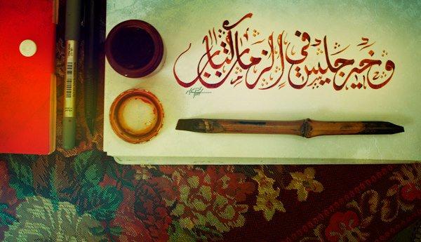 """Je ne connais pas un meilleur sermonneur qu'une tombe, ni de meilleure compagnie qu'un livre, et je ne vois rien de mieux que la solitude."""" {'Abdallâh Ibn-'Umar Al-'Umary : Sifatu-Safwa}."""