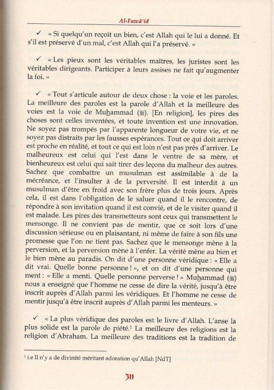 Sagesses de Ibn mas3oud radia Allah anh (Al Fawa'id/ibnu-l-Qayyim rahimaho Allah )