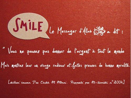 """Abdoullah Ibn Al Harith a dit :  """" Je n'ai jamais vu quelqu'un de plus souriant que le Messager d'Allah ."""" At-Tirmidhi"""
