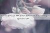 """""""Je ne me plains qu'à Allah de mon déchirement et de mon chagrin"""" (Youssouf, v.86)"""