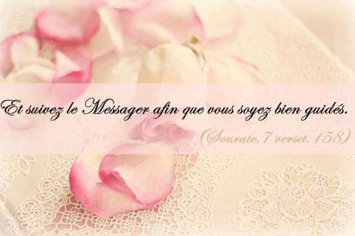 Quelques conseils du Messager d'Allah
