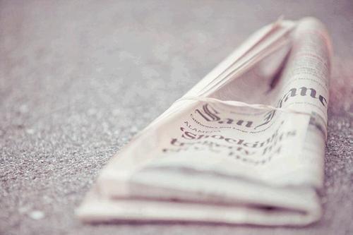 Allah –ta'ala- dit :    [Ô vous qui avez cru ! Si un pervers vous apporte une nouvelle, voyez bien clair [de crainte] que par inadvertance vous ne portiez atteinte à des gens et que vous ne regrettiez par la suite ce que vous avez fait] (S. Al-Houjourat (49)/ v.6)