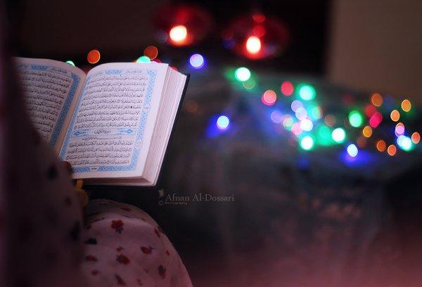 « Allah a révélé le plus beau des récits : un Livre dont certains versets se ressemblent et se répètent. La peau de ceux qui craignent leur Seigneur frissonne [à l'entendre] ; puis leur peau et leur coeur s'apaisent au rappel d'Allah. Voilà le Livre, le guide d'Allah par lequel Il guide qui Il veut. Mais celui qu'Allah égare n'a point de guide. » [Az-Zumar, v.23]