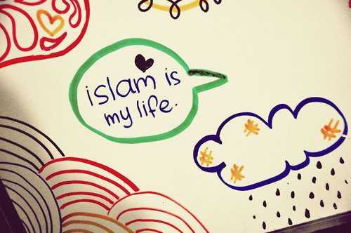 ♥ღ♥ .. MA RELIGION qu'est l'Islam est si belle .. ♥ღ♥