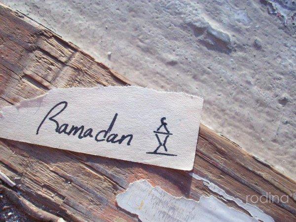Allah a distingué Ramadan des autres par de nombreux mérites et vertus parmi lesquels :