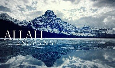 Abû Hafs rapporte : « J'ai dit à Yahyâ Ibn Sa'îd, alors qu'il était malade : Si Allah le veut, Il te guérira. Il répondit : Je préfère ce qu'Allah préfère. » [As-Siyar (9/182)]
