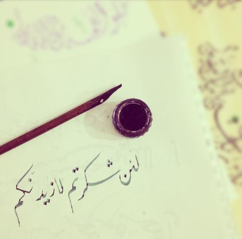 Abû Hamzah At-Thumâlî rapporte : « J'ai entendu 'Alî Ibn Al-Husayn dire : Celui qui se satisfait de ce qu'Allah lui a accordé est le plus riche des hommes. » [Al-Hilyah (3/135)]
