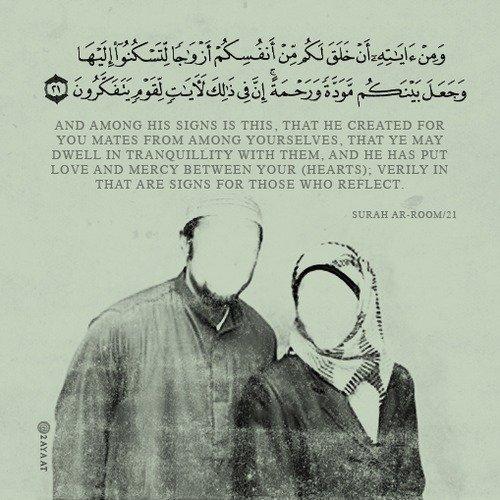 """Sheikh Al-Fawzan (qu'Allah le préserve) a dit : """"un homme qui arrive dans une maison vide et n'a pas d'épouse, a une vie difficile, et même si la maison est pleine d'argent et de jouissance"""" (Al ittihaf p.857)"""