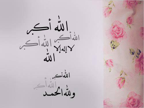 Sobhanallah, Al Hamdoulilah, La Ilaha Illa Allah, Allahou Akbar