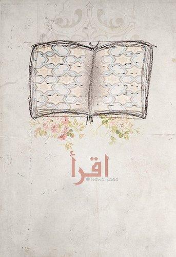 Apprendre à lire et écrire la langue arabe en 1 semaine