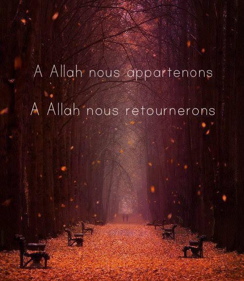 Umar ibn 'Abd Al-'Azîz dit à Abû Hazm : « Fais-moi une exhortation (un rappel). » Abû Hazm lui dit : « Allonge-toi, mets la mort auprès de ta tête et regarde ce que tu aimerais avoir auprès de toi à cet instant et fais-le maintenant, et regarde ce que tu détesterais trouver auprès de toi à cet instant et délaisse-le maintenant. » (Al-Hilyah, 5/317)