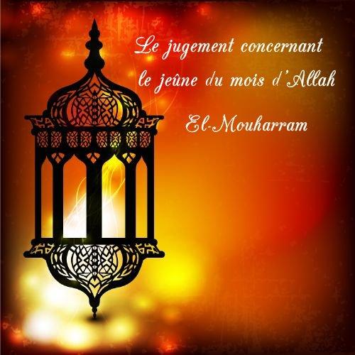 Le jugement concernant le jeûne du mois d'Allah El-Mouharram