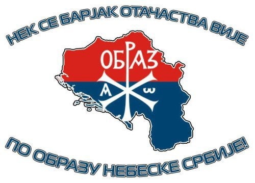 15 Février - Moja Srbija: Dr¸avnosti Dan/Fête de la Nation
