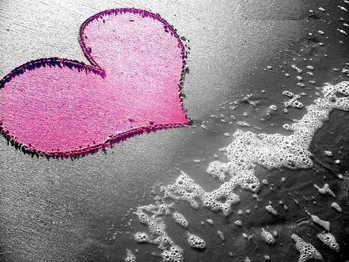 L'amour c'est quoi ?