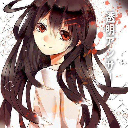 Image manga fille brune 63 blog de lauro17 - Image de manga fille ...