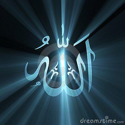 La Ilaha IillAllah Muhammad Rasul Allah ♥♥♥