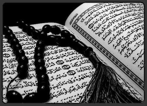 Lire beaucoup de Coran à la maison