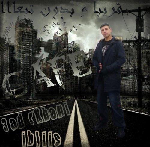 3ad rkhani ibliis