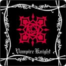 Photo de 0-Vampire-knight