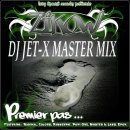 DANCE HAULL RIDDIM HOLD YUH DJ JET-X MASTER MIX / DANCE HAULL RIDDIM HOLD YUH DJ JET-X MASTER MIX (2011)