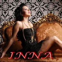 Summer Kiss Hits 2010 / Inna - Sun Is Up  (2010)