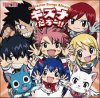 CommuneSkypeFairyTail