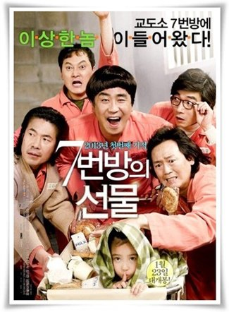 ___Korean Movie
